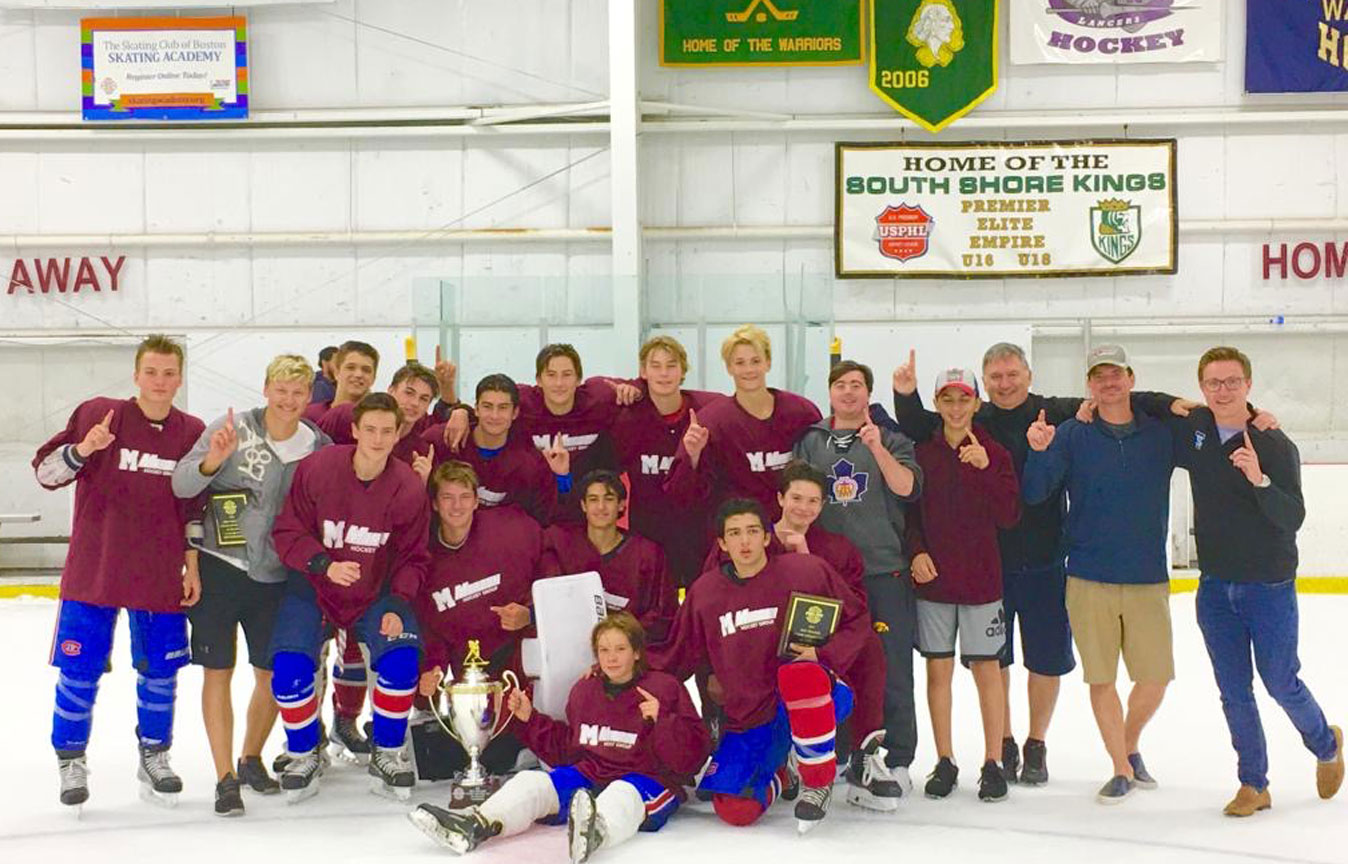 Maroon Hockey Championship